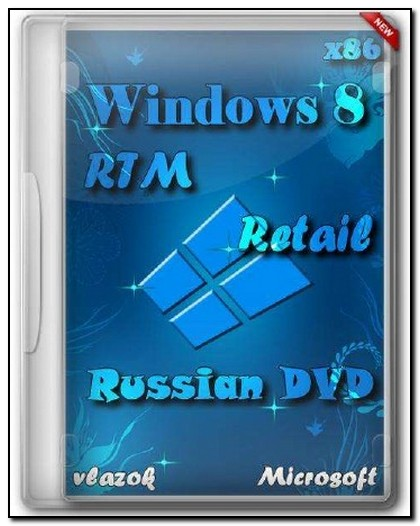 Скачать Скачать Windows 8 RTM x86 Retail Russian 2012 RUS