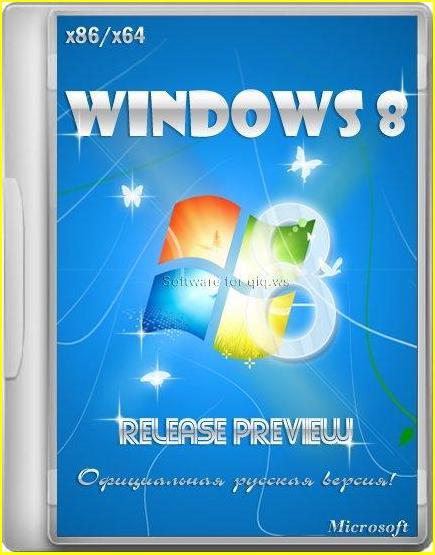 Скачать windows 8 торрент x32 - d