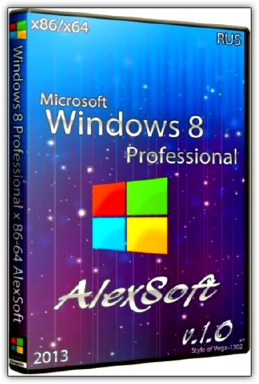 Скачать Windows 8 Professional x86/x64 2013 RUS AlexSoft
